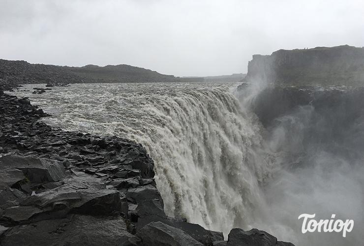 cascade,Dettifoss,islande,nord est