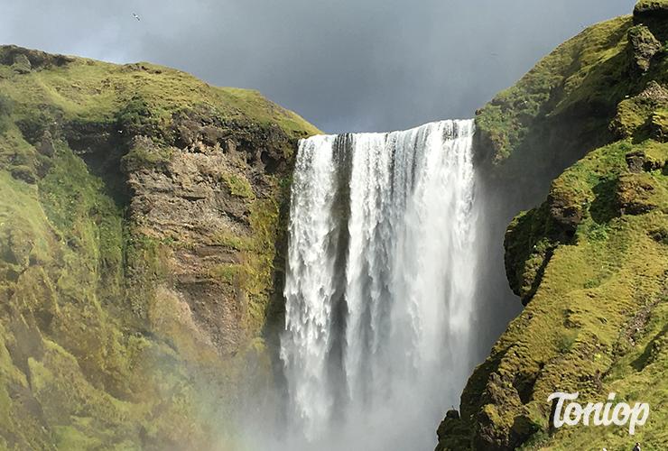 Skógafoss,cascade,islande