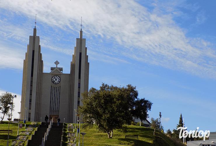Akureyri,nord,capitale,islande