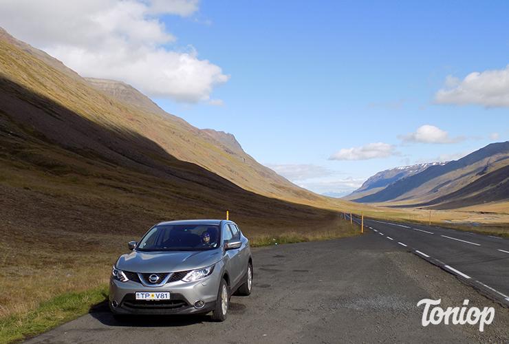 Parcourir l'Islande en 4x4