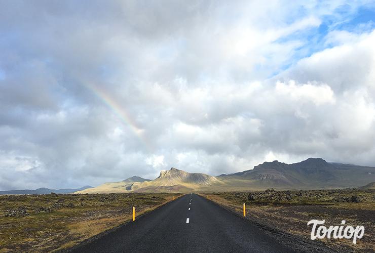 parc national, parc naturel,Snæfellsjökull,péninsule,Snæfellsnes