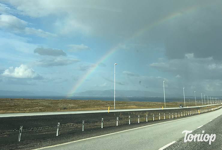 route reflavik reykjavik, route 4 voies islande