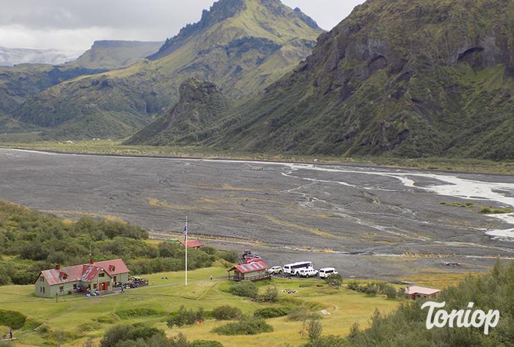 horizon,Thorsmork,Islande,Parc National,Rjùpnafell