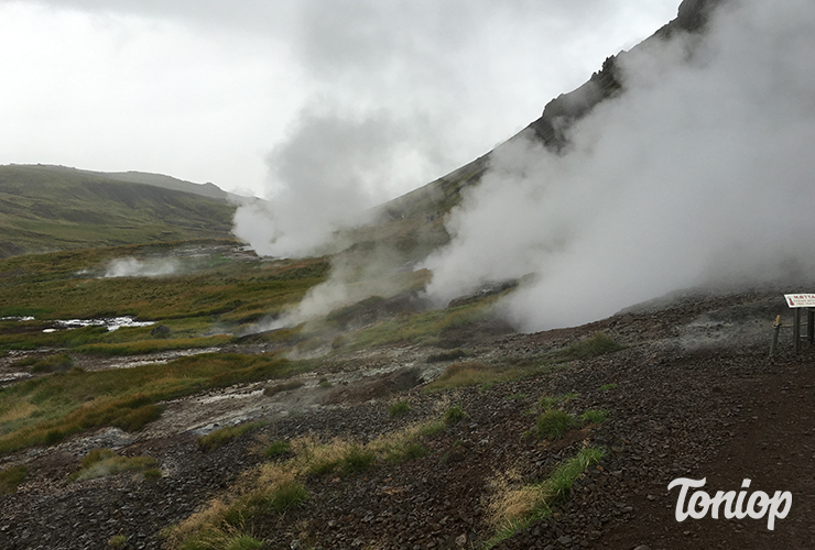 vapeurs chaudes,Reykjadalur,Hot Spring,islande
