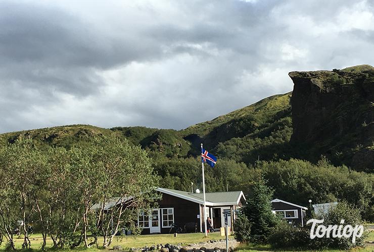 volcano huts,Thorsmork,Islande,Parc National